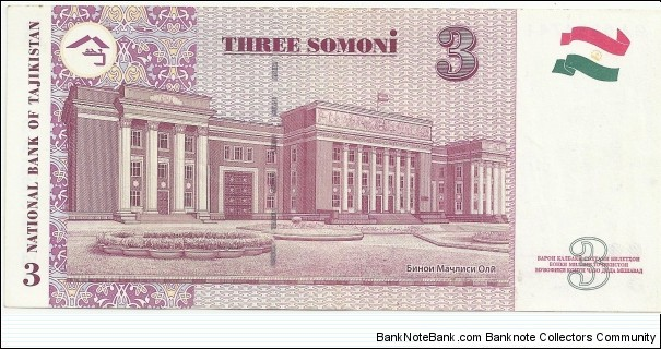 Banknote from Tajikistan year 2010