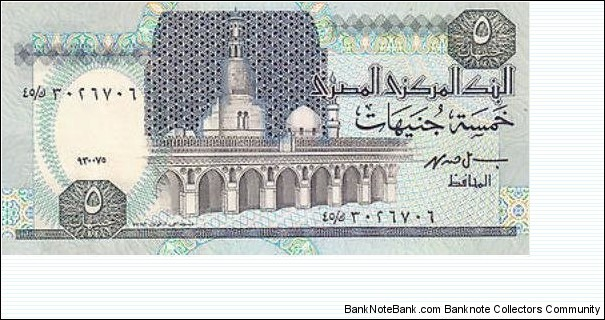 5 £ - Egyptian