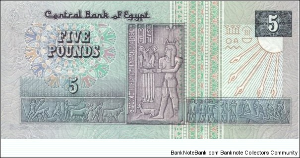 Banknote from Egypt year 1995