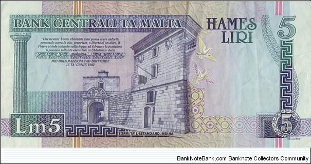 Banknote from Malta year 0