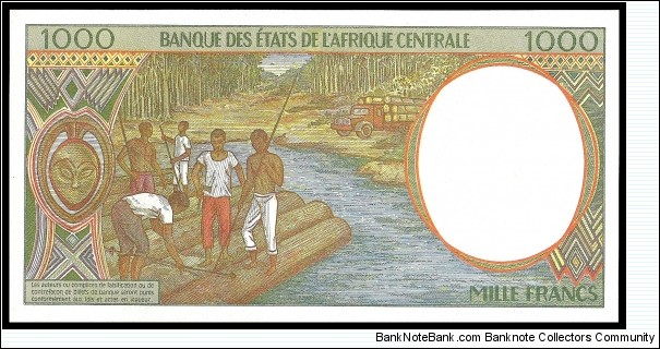 Banknote from Equatorial Guinea year 2000