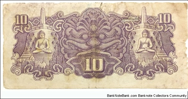 Banknote from Indonesia year 1944