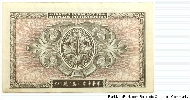 Banknote from Japan year 1945