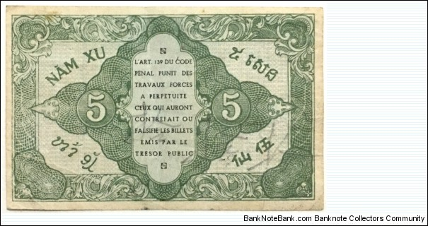 Banknote from Vietnam year 1942