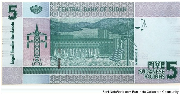 Banknote from Sudan year 2015