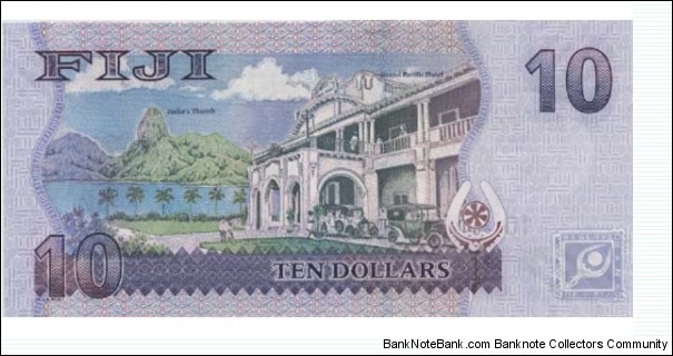 Banknote from Fiji year 2007
