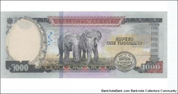 Nepal 1000 Rupees  Banknote