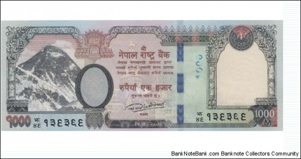 Banknote from Nepal year 2019
